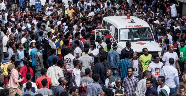 South Africa condemns Ethiopia Attack